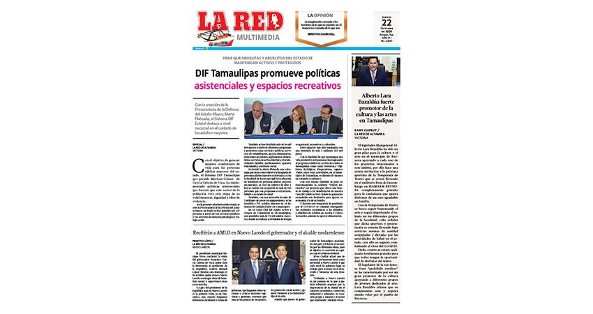 DIF Tamaulipas promueve políticas asistenciales y espacios recreativos