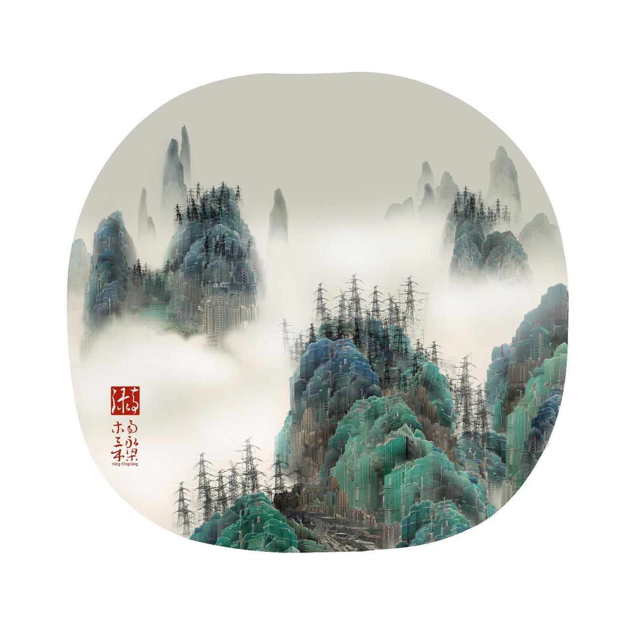 yang-yongliang-viridescence-pages-1-44-x-44-cm-2009