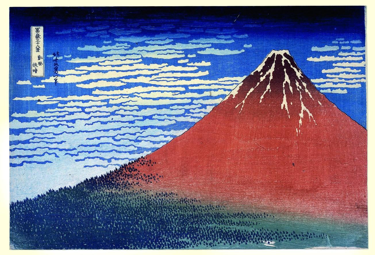 HD-Vue-du-Mont-Fuji-rouge-vent-du-sud-ciel-clair.jpg