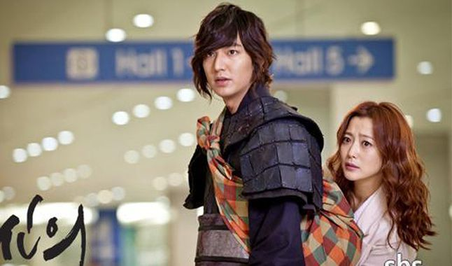 Lee Min Ho en Faith. Foto: SBS