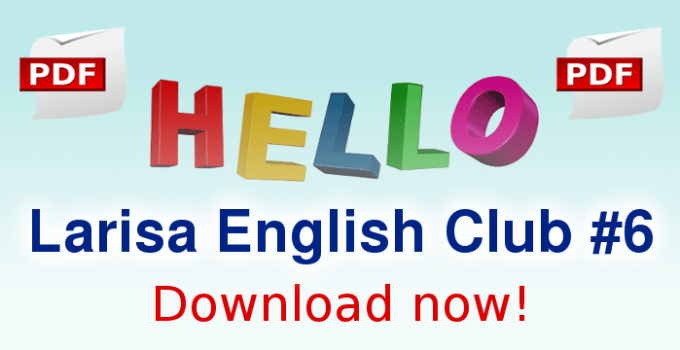"""How to say """"Hello"""" in English. Introductions in English Larisa English Club #6."""