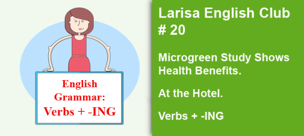 Larisa English Club #20