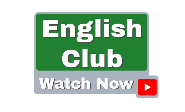 English Club Watch Now Green