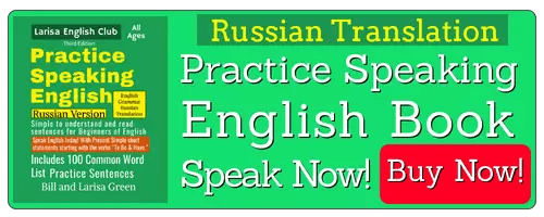 Speak English now. Amazon paperback English book is available at Amazon shop now. Speak English fast with practice.