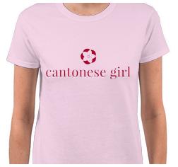 Cantonese Girl pink t-shirt