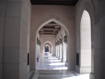 Archways in the Grand Mosque in Al-Ghubra, Oman