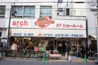 Tomato fabric shop