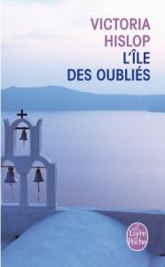 Acquisitions Livresques - Juillet / Août 2015