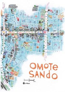 Voyage express au Japon avec Tokyo Sanpo par Florent Chavouet