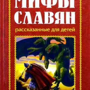 Мифы Славян. Меч Сварога. Александр Асов