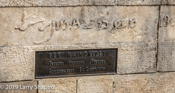 statue of Maimonides in Cordoba