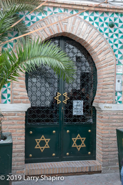 Star of David on door in Granada