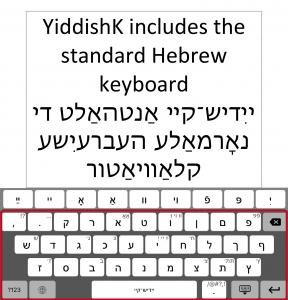 iPad 0 Website