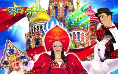 Le Grand Cirque de Saint Petersbourg aux arènes de Palavas