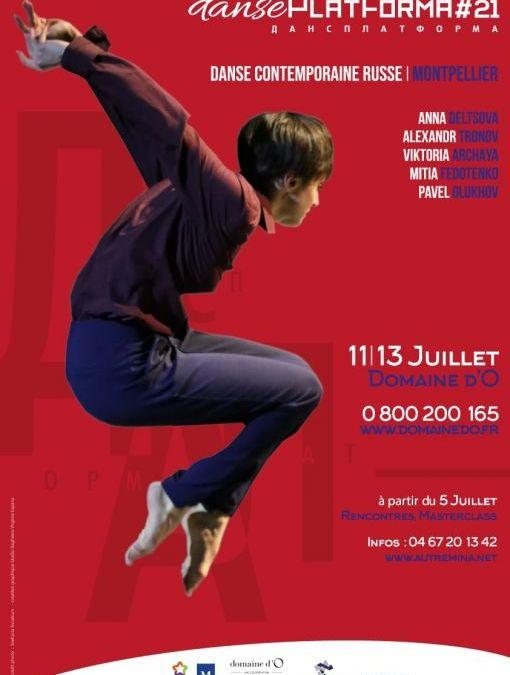 Montpellier : découvrez la première édition du festival DansePlatForma#21 du 5 au 13 juillet au Domaine d'O