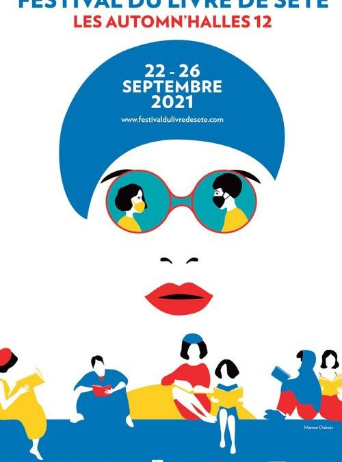 Sète : le festival du livre Les Automn'halles c'est jusqu'au 26 septembre