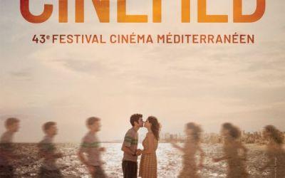 Montpellier : le 43ème Cinemed dévoile sa programmation