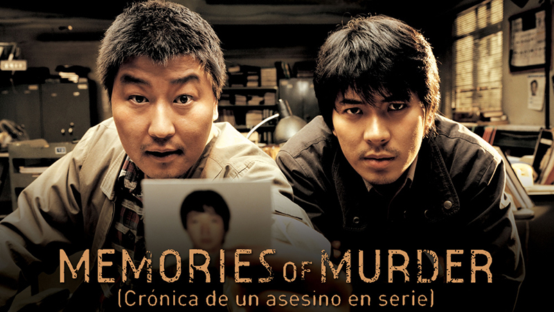 Memories of Murder Movie poster
