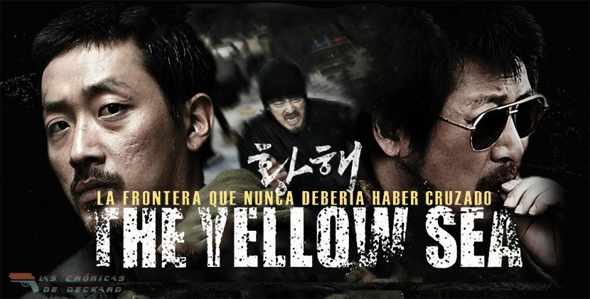 The Yellow Sea, Las Crónicas de Deckard portada