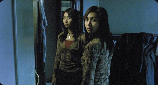 Into the Mirror 2003 El otro lado del espejo