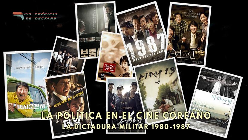 La política en el cine coreano Las Crónicas de Deckard