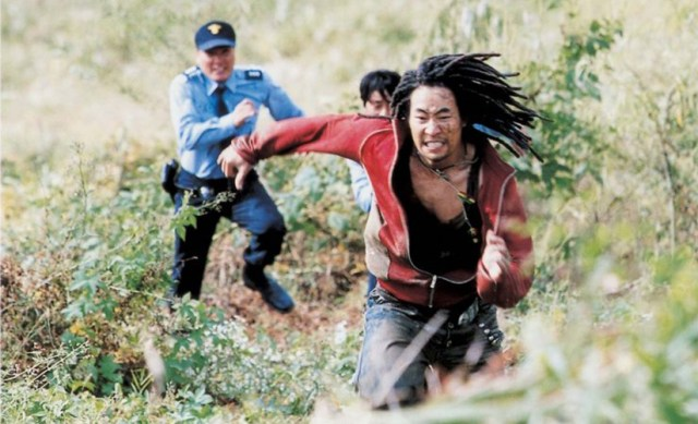 Ryoo Seung-beom in Crying Fist