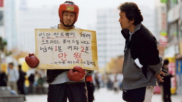 Choi Min-sik en Crying Fist