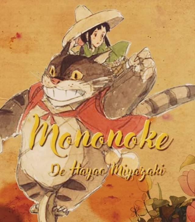 Princess Mononoke Manga 1980