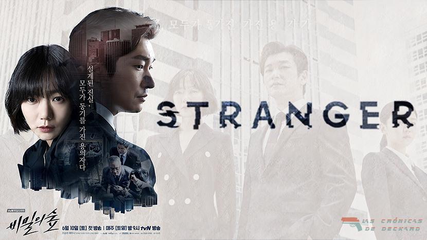 K-Drama (Serie Coreana) Stranger 2017 Poster Las Crónicas de Deckard
