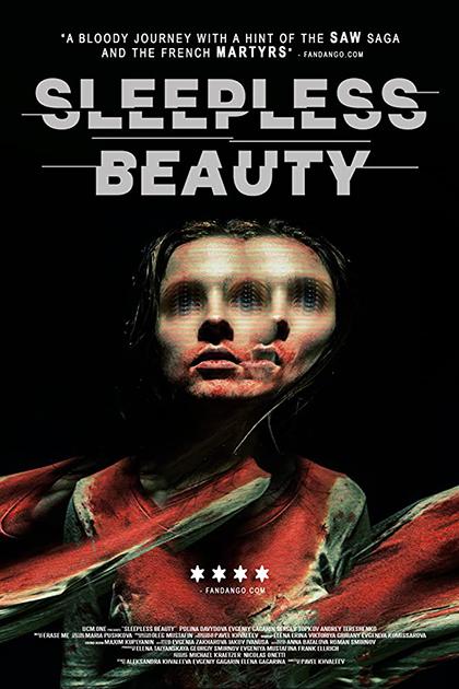 Movie Poster 'Sleepless Beauty'