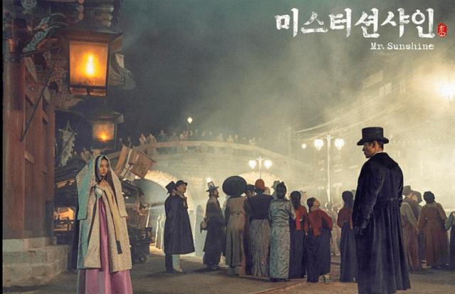 Lee Byung-hun Kim Tae-ri, Mr. Sunshine