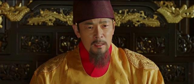 King Gojong Drama Miseuteo Shunshain