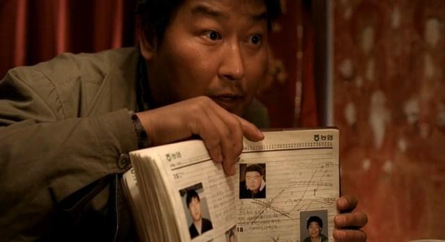 Memories of Murder. Song Kang-ho