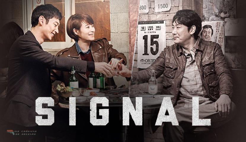 Poster Drama Signal Crítica Las Crónicas de Deckard