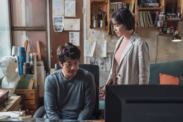 Kwon Sang-woo en Agent Jun