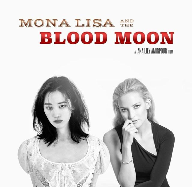Poster de 'Mona Lisa and the Blood Moon', de Ana Lily Amirpour- Para Sitges 2021.