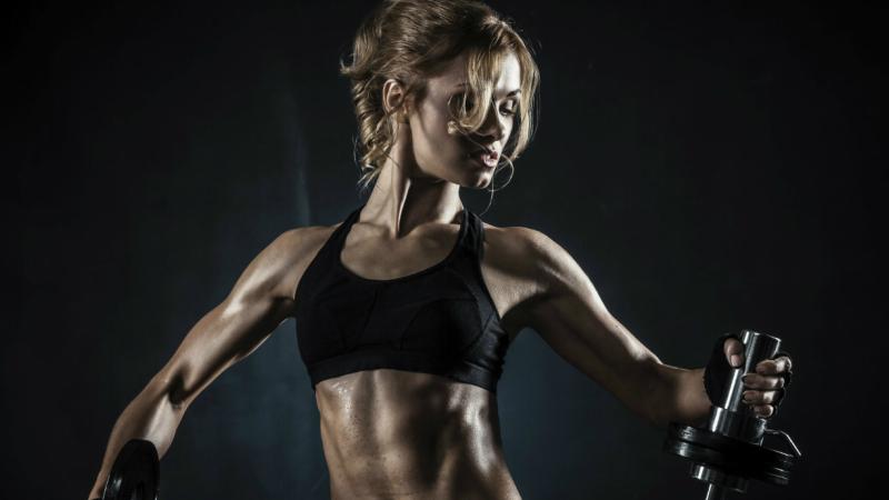 Elija Su Entrenamiento físico para perder peso