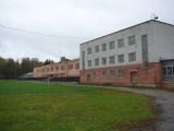 Рубеж «Стадион Волга»