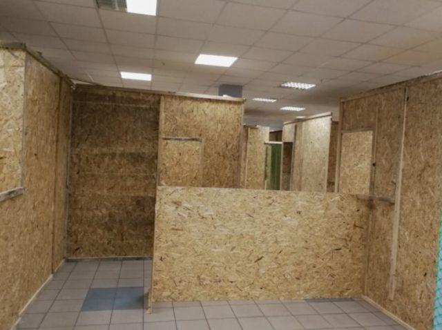 Лазертаг клуб Аркада в Самаре
