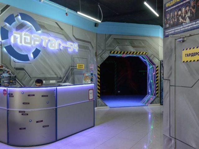 Лазертаг-клуб Портал-54 в Новосибирске