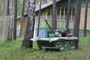 Лазертаг клуб Paintbollika в Екатеринбурге
