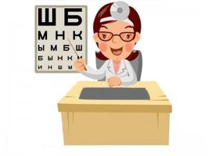 Офтальмолог-300x225