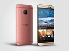 HTC ONE M9 PHOTO 14