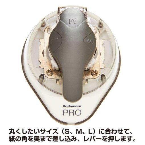 Arrotonda-angoli-Sunstar-Kadomaru-Pro-03