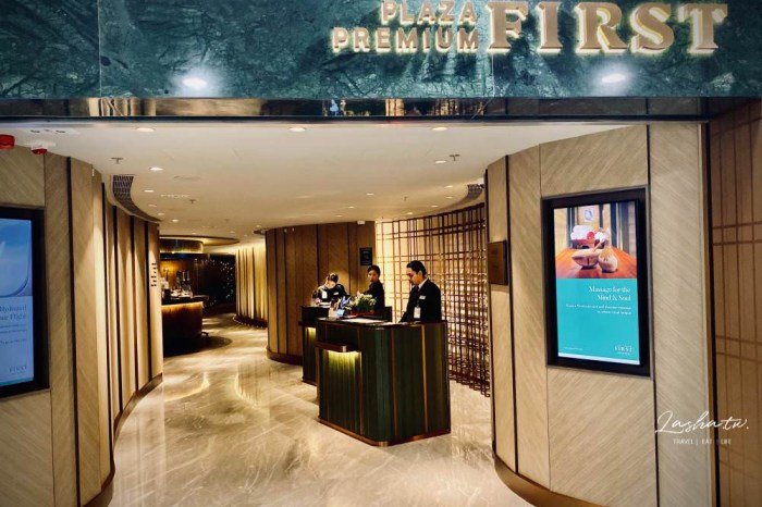 香港機場 頭等貴賓室|環亞優逸庭 Plaza Premium First 登機前享受到賓至如歸的高品質體驗