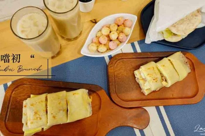 竹北早午餐|享噹初 多樣化特色早午餐 蛋餅、水潤餅漢堡、咖哩飯、丼飯