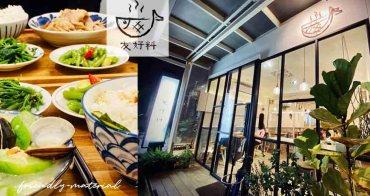 竹北美食|友好料 販售著健康美味的家常菜料理| 竹北光明美食商圈
