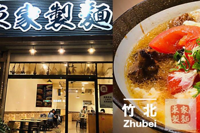 竹北美食|東家製麵 傳統手工製麵  竹北市光明美食商圈