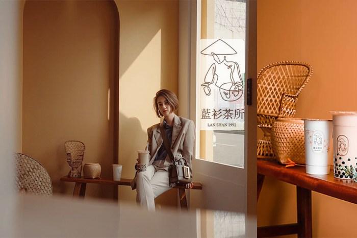 竹北飲料 藍衫茶所 .沏一杯好茶詮釋著簡約新時尚的生活風格.竹北文興路商圈