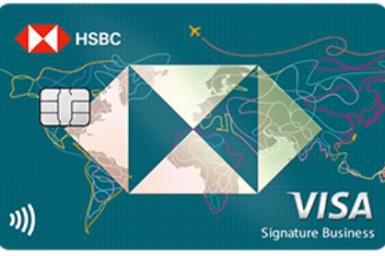 滙豐旅人卡|2020年最強哩程神卡、哩程累積最低10元一哩、可換超過20家航空公司免費機票|日本航空哩輕鬆累積